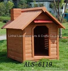 Dog House/Pet House
