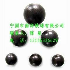 磁性材料專用耐磨球