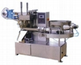 Automatic lollipop bunch wrapping machine