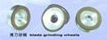 Diamond/CBN blade grinding wheel