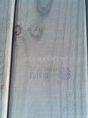 美国南方松防腐木