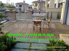 供应防腐木地板/露台/阳台设计