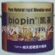 biopin凱基德國純天然硬質木蠟油T8818原裝無色2.5