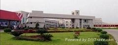 Yongkang Zuofu Industrial & Trading Co., Ltd.