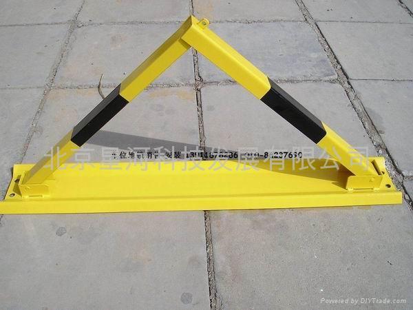加厚三角形车位地锁