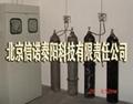 氣瓶櫃與氣瓶