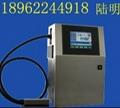 山东潍坊塑料管材喷码机
