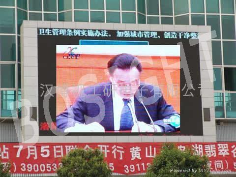 武漢博視BSV供應LED電子顯示屏 1