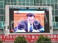武漢博視BSV供應LED電子顯