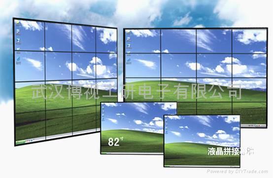 武漢博視BSV供應液晶拼接電視牆 1