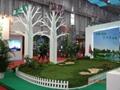 2010第二屆中國雲南國際遊藝設備暨電玩動漫展 3