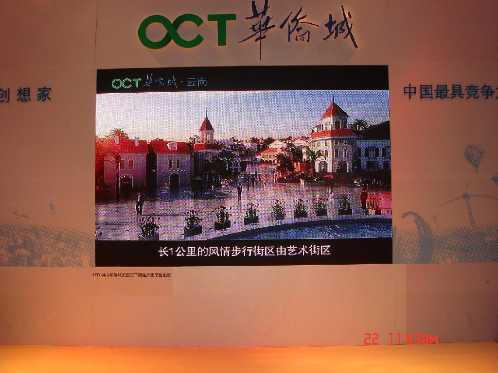 2010第二屆中國雲南國際遊藝設備暨電玩動漫展 4