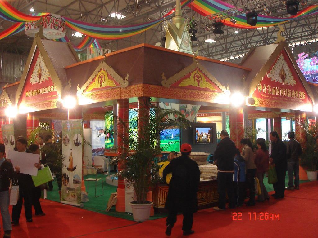 2010第二屆中國雲南國際遊藝設備暨電玩動漫展 5