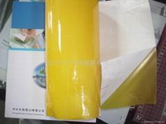 PI覆蓋膜用離型紙