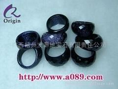 星光宝石戒指