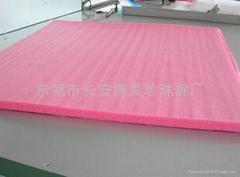 粉紅色珍珠棉板材