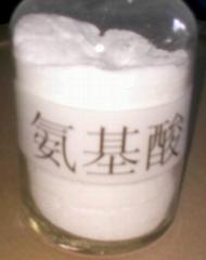 氨基酸美白剂