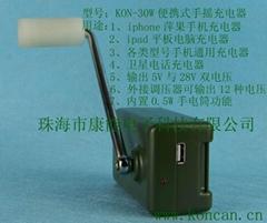 iphone萍果手机ipad萍果平板电脑充电器