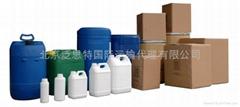 包装箱 纸板桶 塑料桶,代办危包证,竭诚为客户提供专业的空运