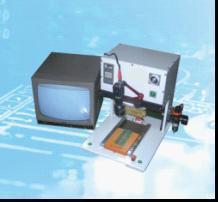熱壓焊接機