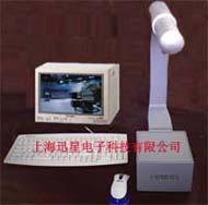 无损检测工业x光机