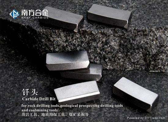 cemented tungsten carbide mining inserts 1