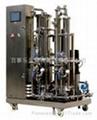 碱性離子水機