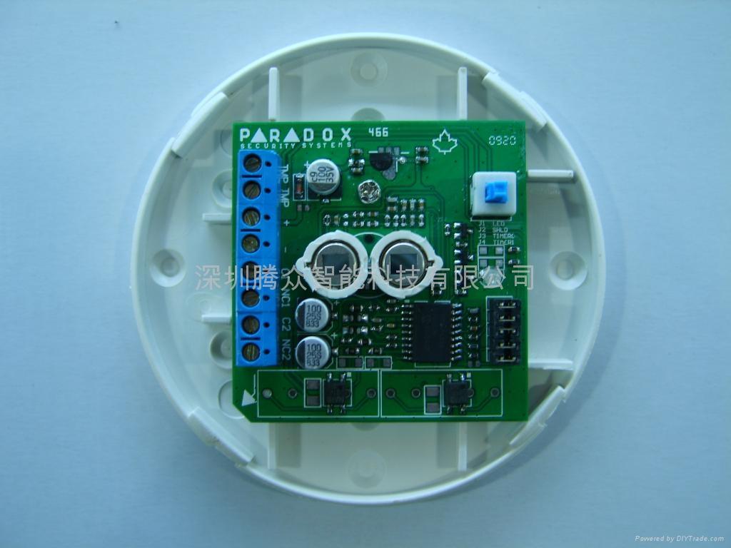 吸顶方向识别探测器 3