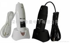 USB显微镜SM-31U