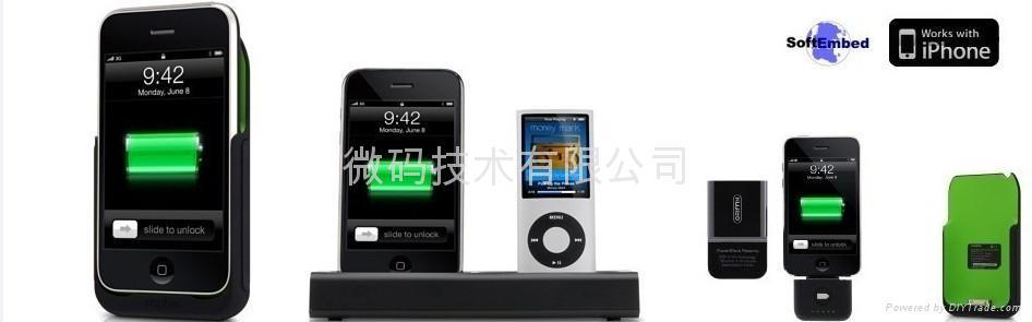 iphone移动电池方案 1