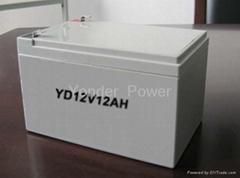 UPS battery yonder battery brand  12v12ah