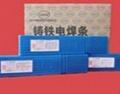 D608CrMo铸铁堆焊焊条