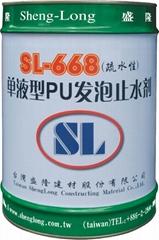 668疏水性單爺型PU發泡止水劑