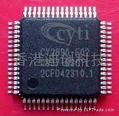 CY2890-AFB