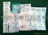 乾燥劑,硅膠乾燥劑,南通東陽乾燥劑專業生產乾燥劑