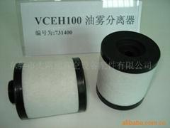 里其乐真空泵VCEH100排气过滤器/油雾分离器
