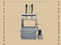 干板羊皮液壓打包機