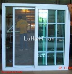 PVC window: sliding window