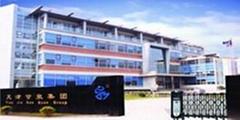 天津甘泉集团环保泵业有限公司