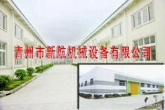 Qing Zhou City navigates mechanical equipment Ltd.
