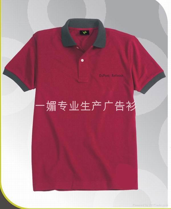 广告衫工作服 4