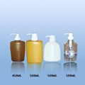 Hand wash plastic bottle