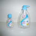 Sterilizer plastic bottle