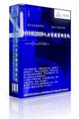 佛山人力资源管理系统/eHR人力资源管理软件