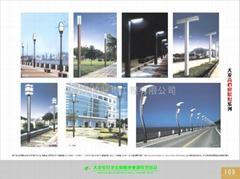 庭院燈系列P169-173