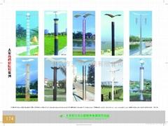 庭院燈系列P174-178
