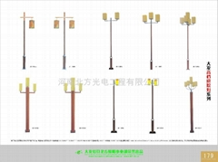 庭院燈系列P179-183