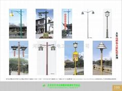 庭院燈系列P199-203