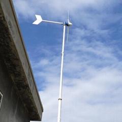 1kW Wind Turbine Generator