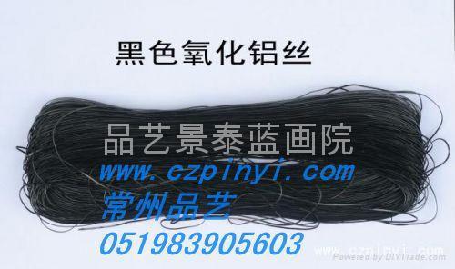 氧化铝丝_彩色扁铝线纯手工铝线氧化铝丝家居创意用品
